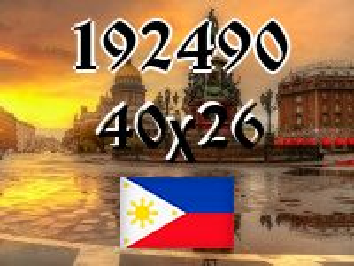 Filipiński puzzle №192490