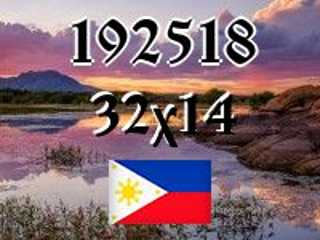 Filipiński puzzle №192518