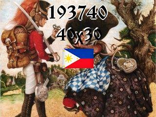 Filipiński puzzle №193740