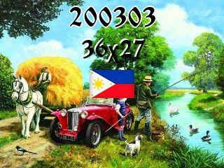 Filipiński puzzle №200303