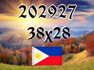 Filipiński puzzle №202927