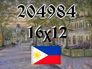 Filipiński puzzle №204984
