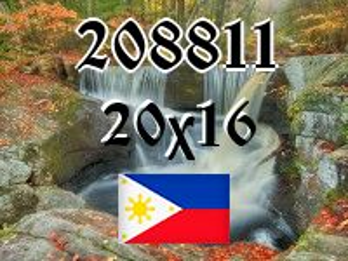 Filipiński puzzle №208811