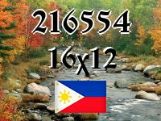 Filipiński puzzle №216554