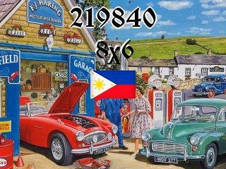 Filipiński puzzle №219840