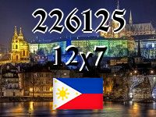 Filipiński puzzle №226125