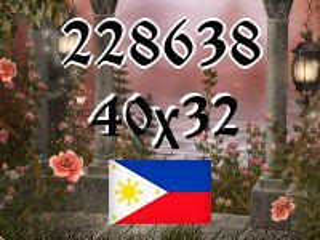 Filipiński puzzle №228638