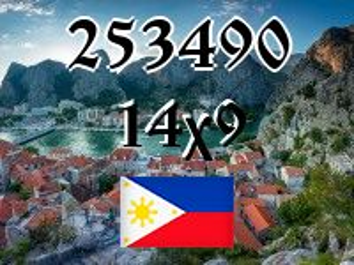 Filipiński puzzle №253490