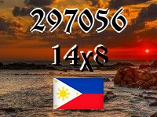 Filipiński puzzle №297056