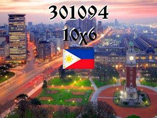 Filipiński puzzle №301094