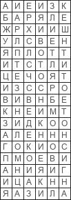 Fillword  №103575