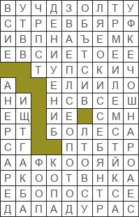 Fillword  №118896