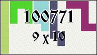 Polyomino №100771
