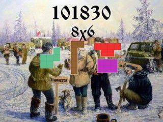 Puzzle polyomino №101830