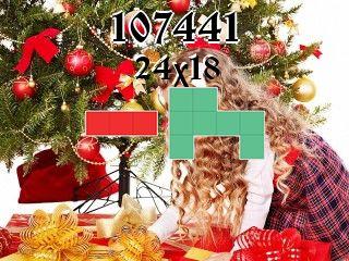 Puzzle polyomino №107441