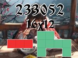 Puzzle polyomino №233052