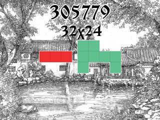 Puzzle polyomino №305779