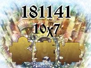 Puzzle №181141