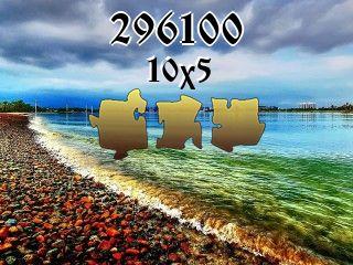 Puzzle №296100