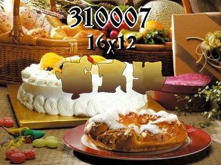 Puzzle №310007