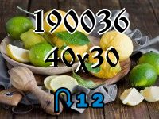 Puzzle zmienny №190036