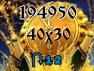 Puzzle zmienny №194950