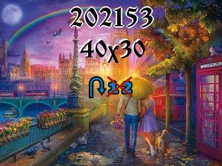 Puzzle zmienny №202153
