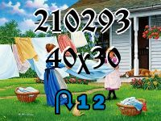 Puzzle zmienny №210293