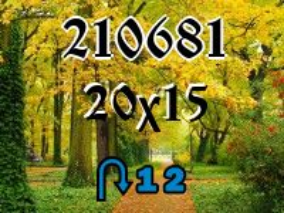 Puzzle zmienny №210681