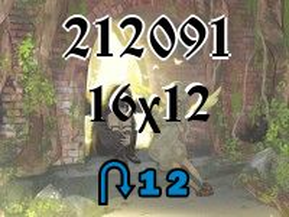 Puzzle zmienny №212091