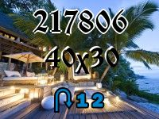 Puzzle zmienny №217806