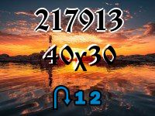 Puzzle zmienny №217913