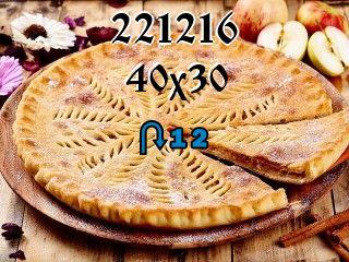 Puzzle zmienny №221216