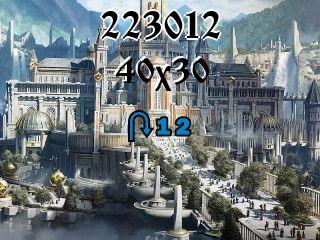Puzzle zmienny №223012
