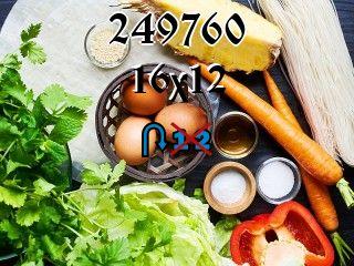 Puzzle zmienny №249760