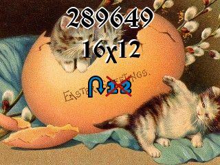 Puzzle zmienny №289649