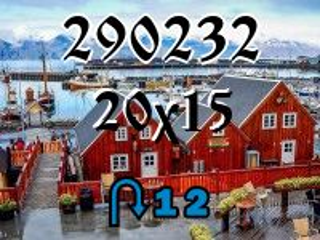 Puzzle zmienny №290232