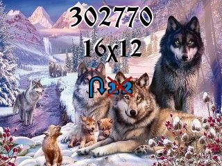Puzzle zmienny №302770