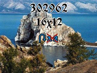 Puzzle zmienny №302962
