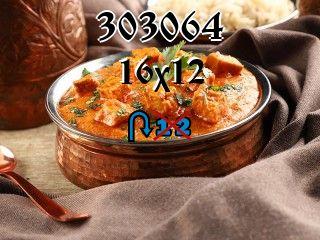 Puzzle zmienny №303064