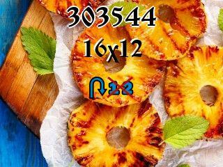 Puzzle zmienny №303544