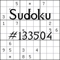 Sudoku №133504