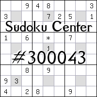 Centrum Sudoku №300043
