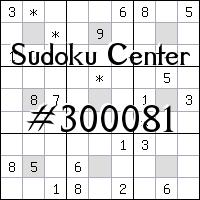 Centrum Sudoku №300081