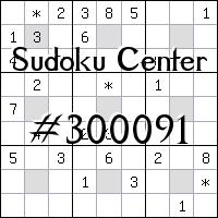 Centrum Sudoku №300091