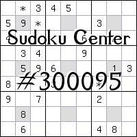 Centrum Sudoku №300095