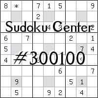 Centrum Sudoku №300100