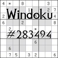 Vindoku №283494