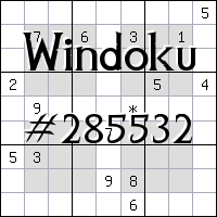 Vindoku №285532