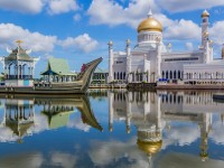 Собирать пазл Brunei онлайн